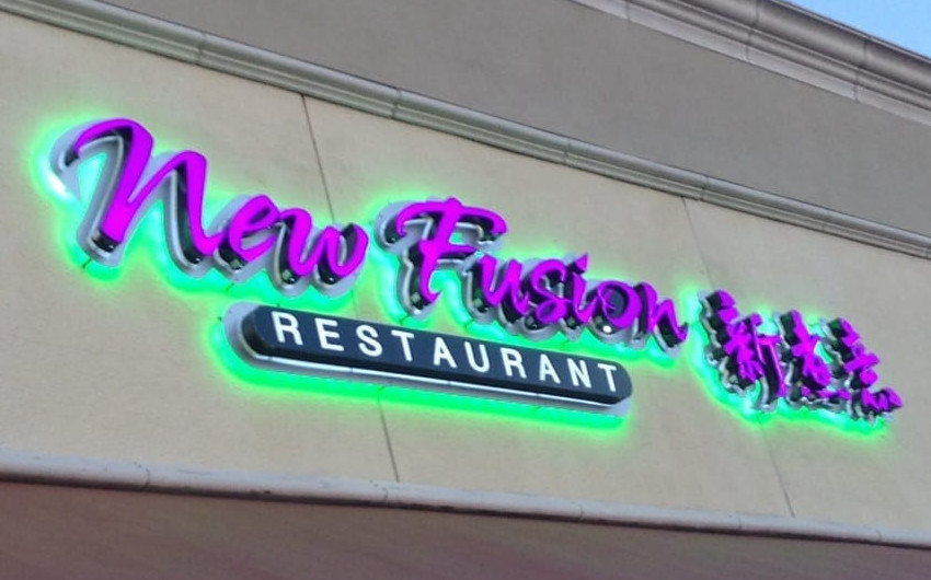 New Fusion Sign